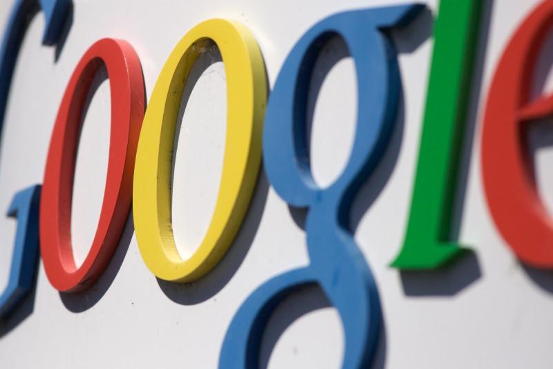Акции компании Google взлетели