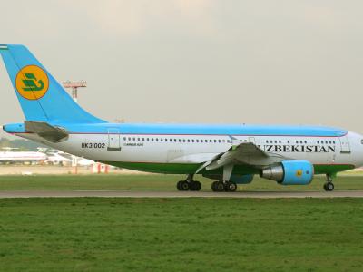 Взвешивание пассажиров  в  Uzbekistan Airways