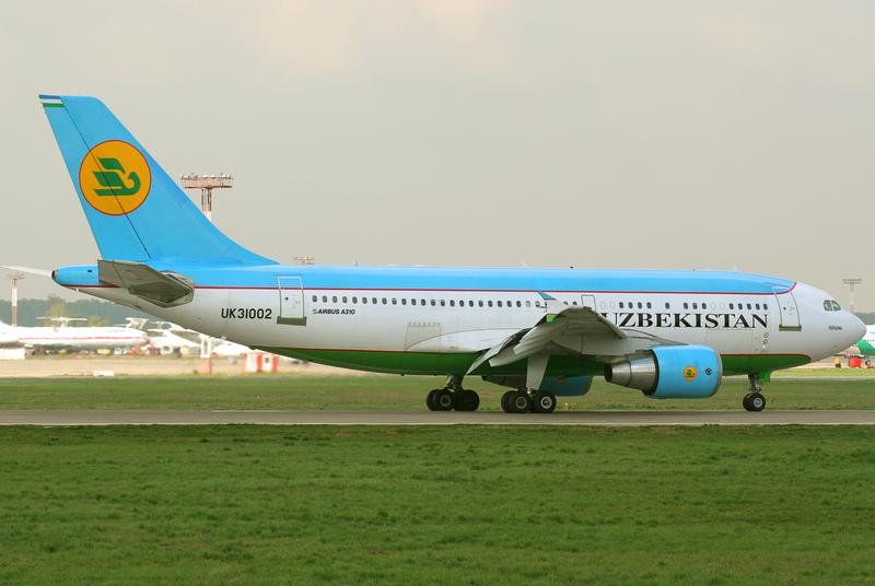 Uzbekistan Airways взвесит пассажиров