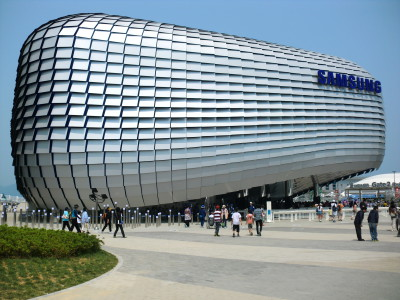 Ultimate Test Drive от компании Samsung