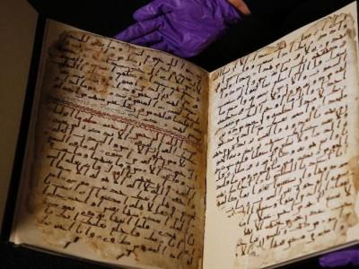 Анализ Корана