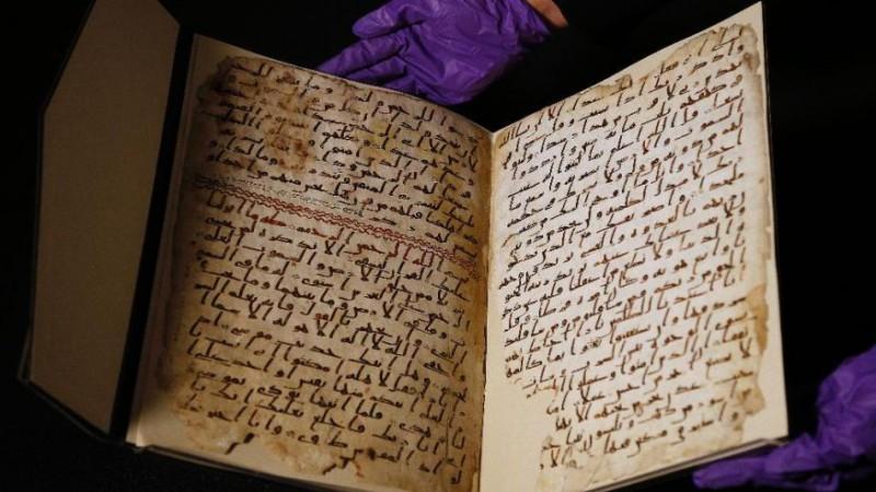 Древний Коран меняет историю