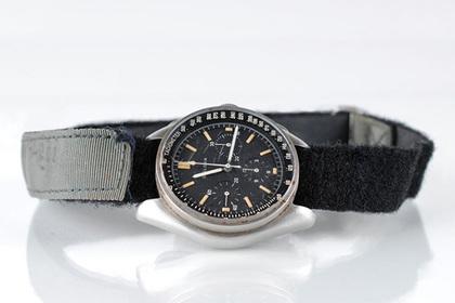 Лунные часы продали на аукционе