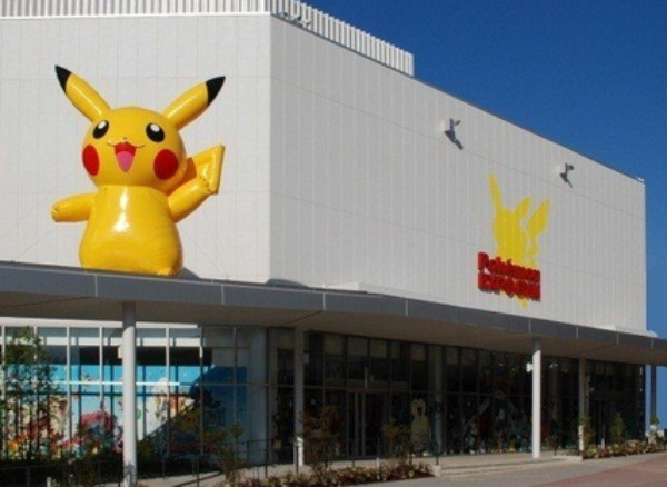Осака откроет спортзал с покемонами