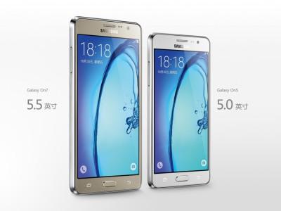 Galaxy On5 и Galaxy On7