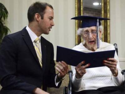 Маргарет Том Бекема с дипломом