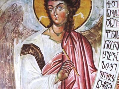 Проект Gabriel  получил  название в честь Архангела Гавриила