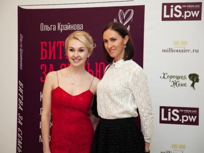 Ольга Крайнова : В битве за семью лидирует жена