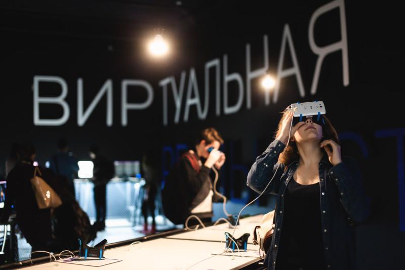 В Москве открылась выставка высоких технологий SMIT: 60 минут в завтра