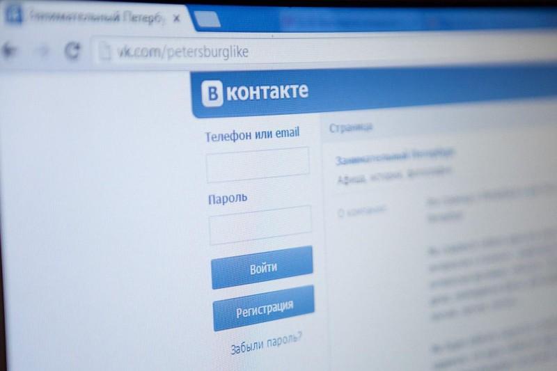В Поднебесной ограничен доступ к «ВКонтакте»