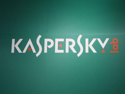Бесплатный антивирус — «Лаборатория Касперского»