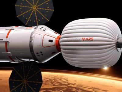 Жилой модуль NASA для отправки на Марс