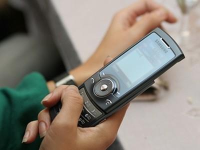Снизить кровяное давление снизит SMS-сообщение