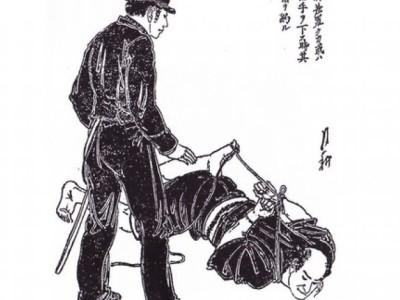 Книга боевых искусств