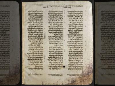Книга Танаха