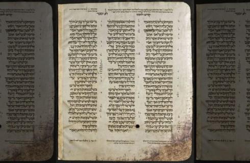 Танаха признали всемирным сокровищем