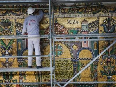 Религиозный артефакт обнаружен в Базилике Рождества Христова