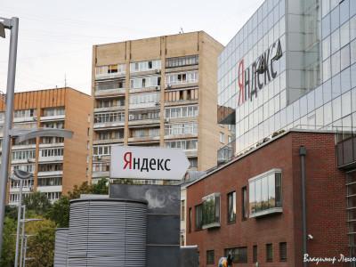 """Московский офис """"Яндекса"""""""