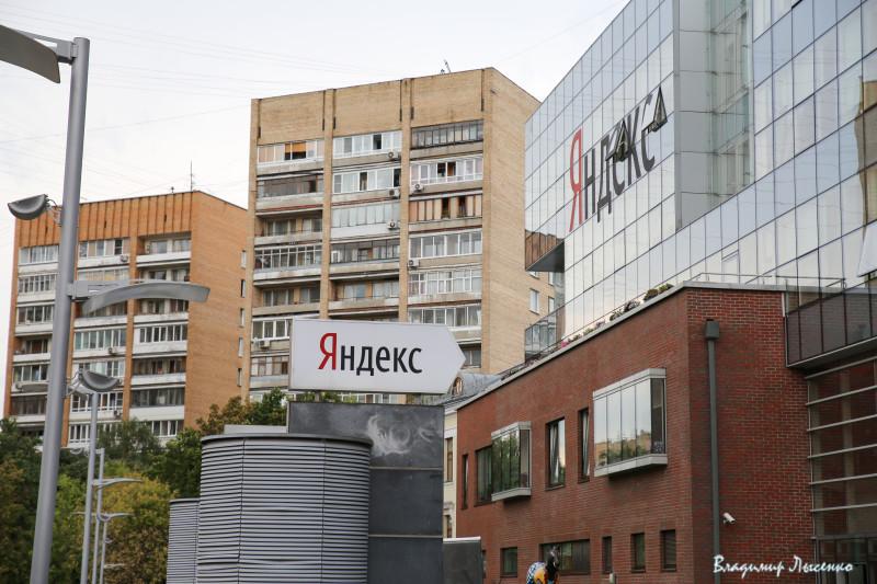 Компания Яндекс стала полноправным владельцем своего московского офиса