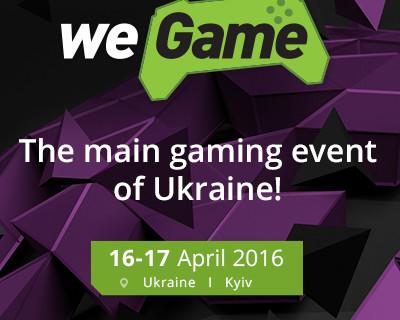 WEGAME – главное событие играющей Украины