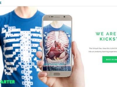 Анатомическая футболка