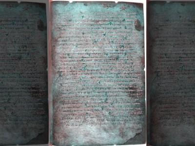 Древний текст о битве в Фессалониках
