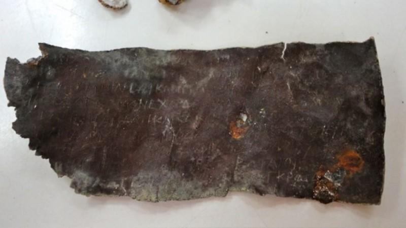 Проклятые таблички нашли в Греции