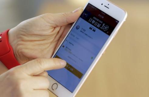 Компания Apple намерена вернутся в Китай