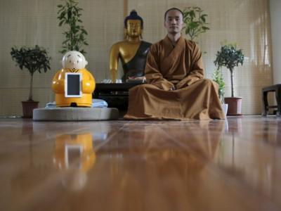 Робот-буддист Xian'er