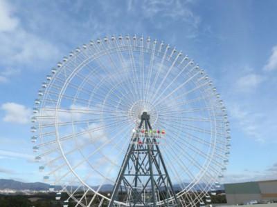 Аттракцион Redhorse Osaka Wheel