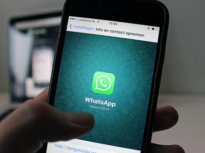 Шифрование WhatsApp
