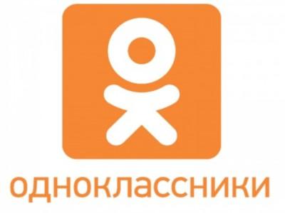 ОК-постинг и «Одноклассники»