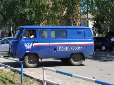 Почта России побила все рекорды