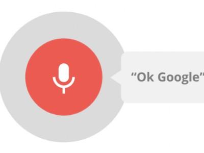 Популярные запросы Google: