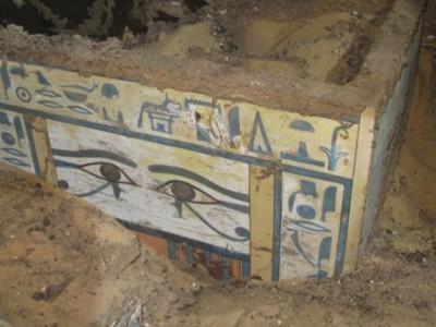 Гробницу Саттени нашли в Египте