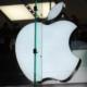 Компания Apple представила миру новую ОС для iPhone и iPad