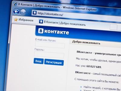VK Gaming «ВКонтакте»