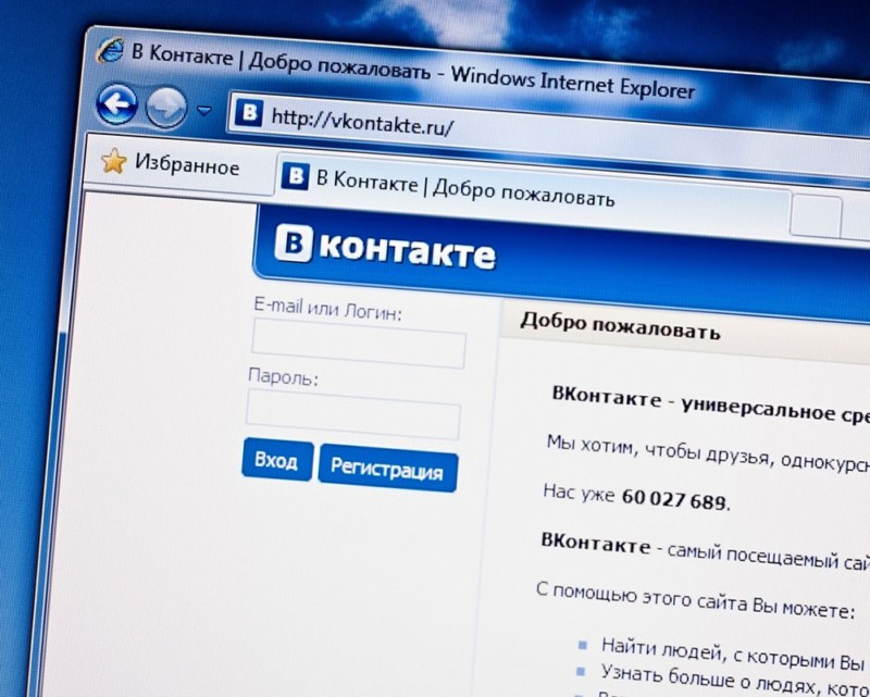 «ВКонтакте» появилась страничка VK Gaming