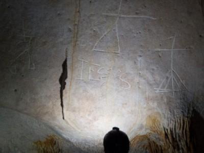 Рисунки в пещере
