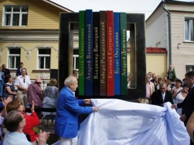 Памятник поэтам шестидесятникам