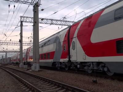 Именные поезда РЖД