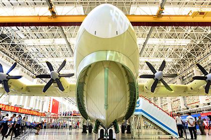Китай построил самый большой самолет-амфибию