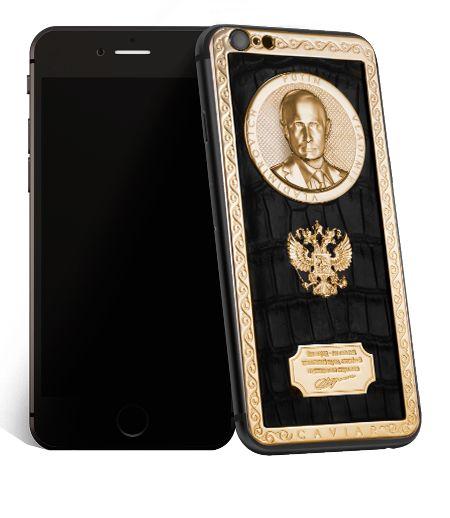 Драгоценный iPhone украсили новым портретом