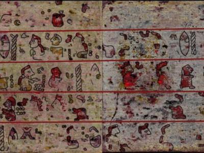 Кодекс Селденом
