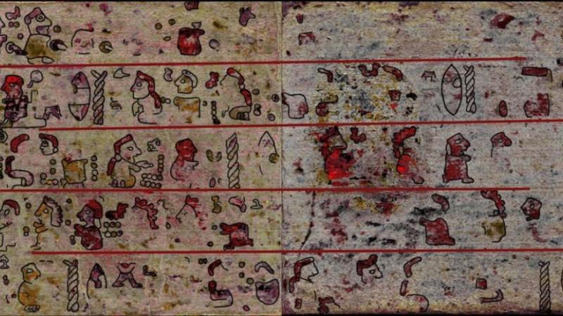 Ученые нашли 500-летние мексиканские записи