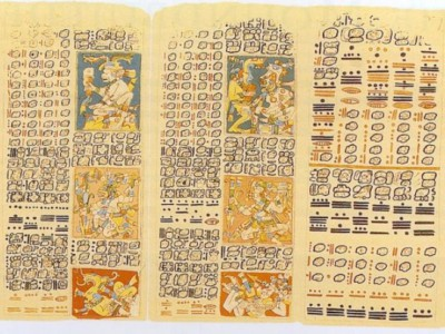 Дрезденский кодекс, фрагмент