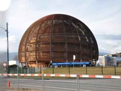 Новая частица может быть открыта в CERN