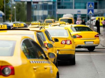 Дальняя поездка на такси