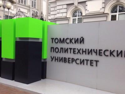 Геофизический регистратор создали в Томском политехническом университете