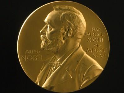 Нобелевская медаль Джона Нэша